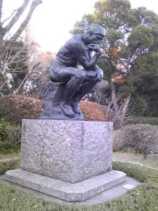 The Thinker in Ueno [credit: Wikimedia Commons]                     In the last blog post I left off with some musings about what further methodological and theoretical aspects could be incorporated with discourse analysis and the sociology of knowledge. I am still mulling this over. My own methodology I would like to propose is in the works and could take some time to develop. Thus, I am taking a turn with my blog posts and will now focus on some of my case studies and return to these other issues at some other time.